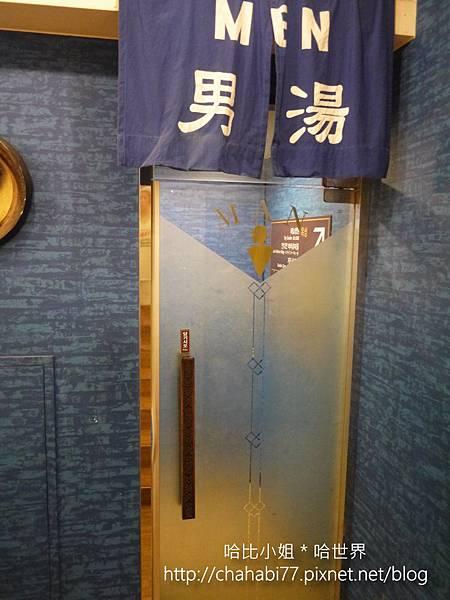 龍山-74.JPG