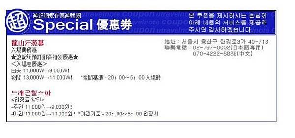龍山-138.jpg