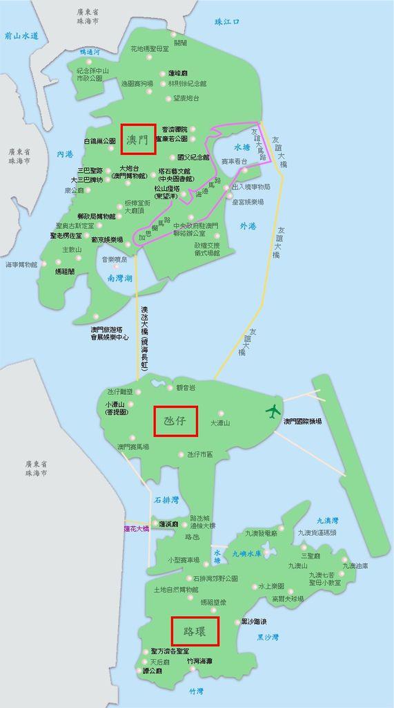CHI-City-network-66 (1)