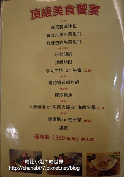 P1060592.JPG