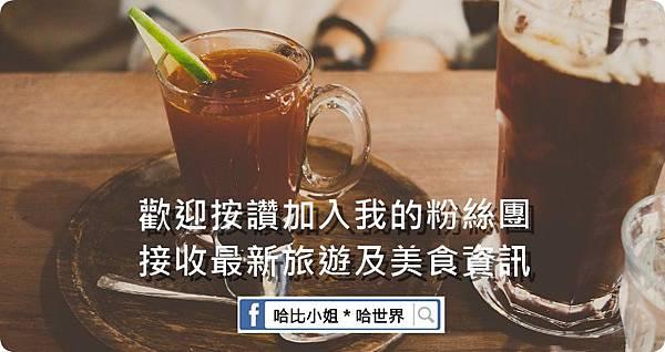 beverages-918656_1280