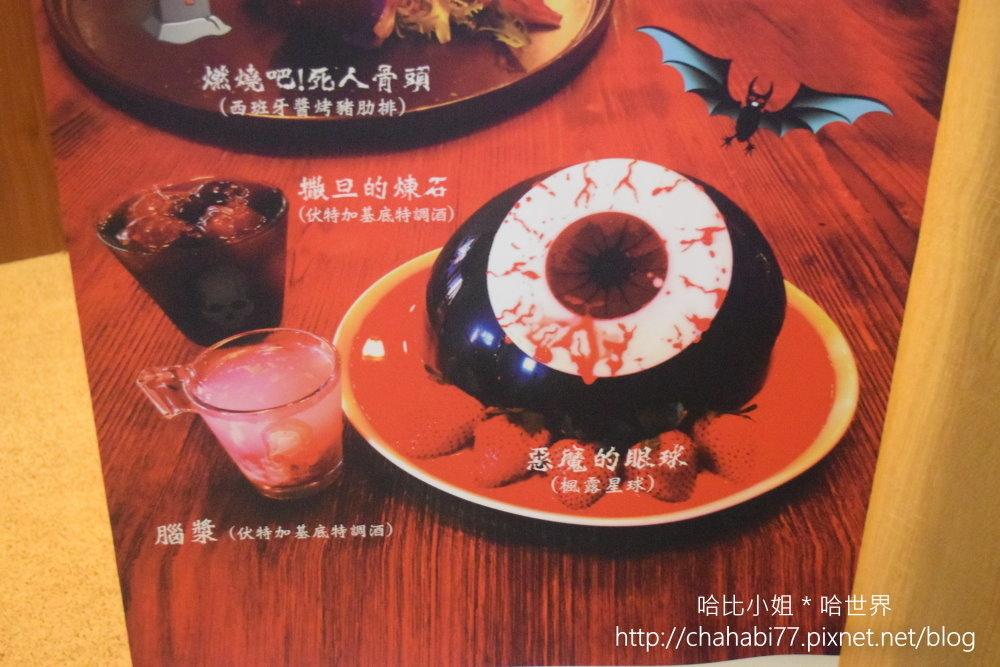楓露廚房5.jpg