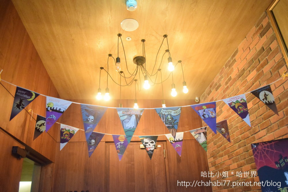 楓露廚房6.jpg