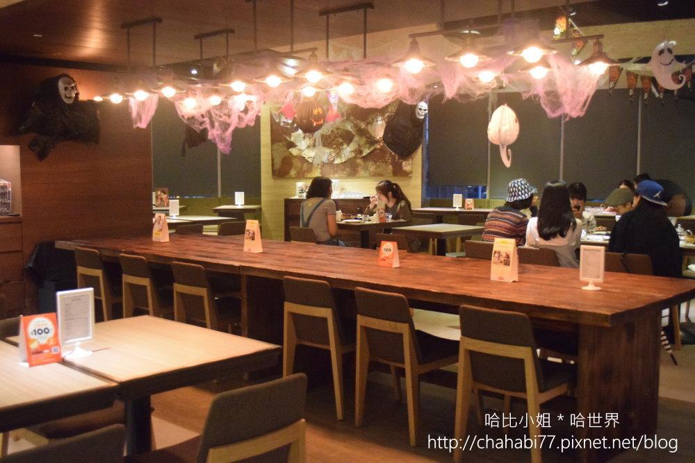 楓露廚房23.jpg