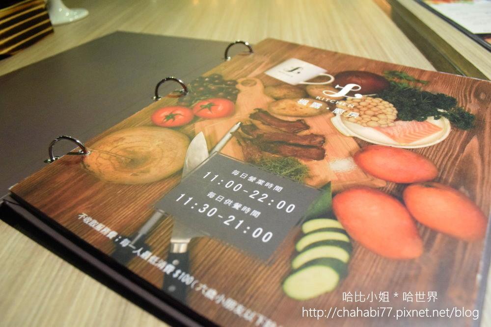 楓露廚房36.jpg