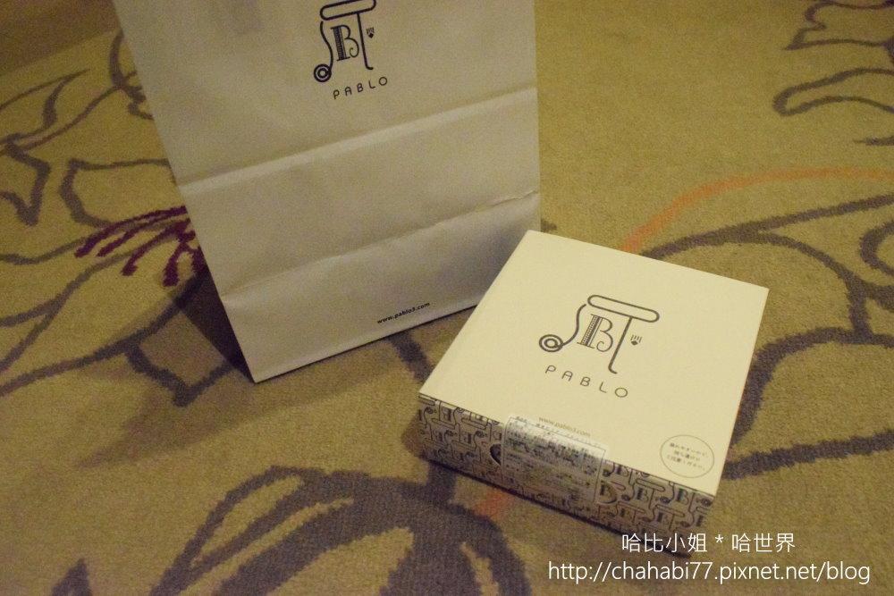 DSC_0123.JPG