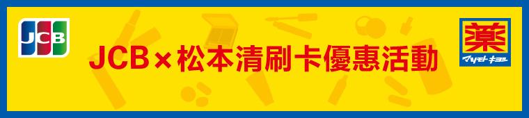 matsukiyo_title.jpg