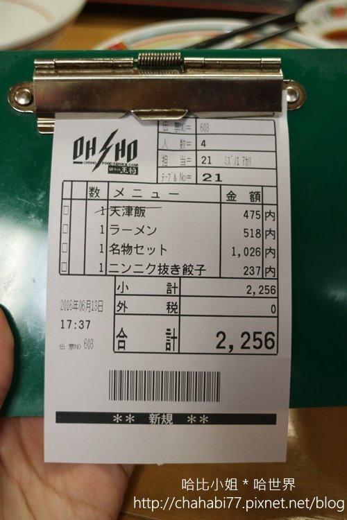 IMG_6928.JPG