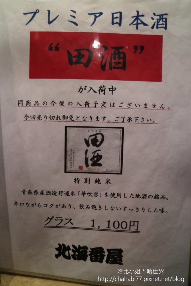 IMG_1397.JPG