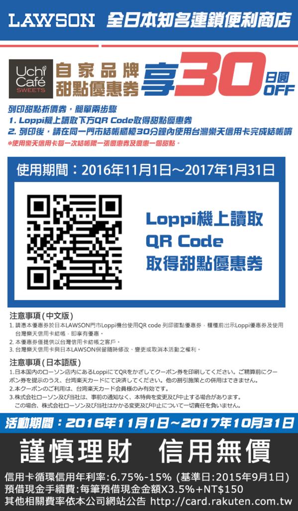 coupon-l_v3