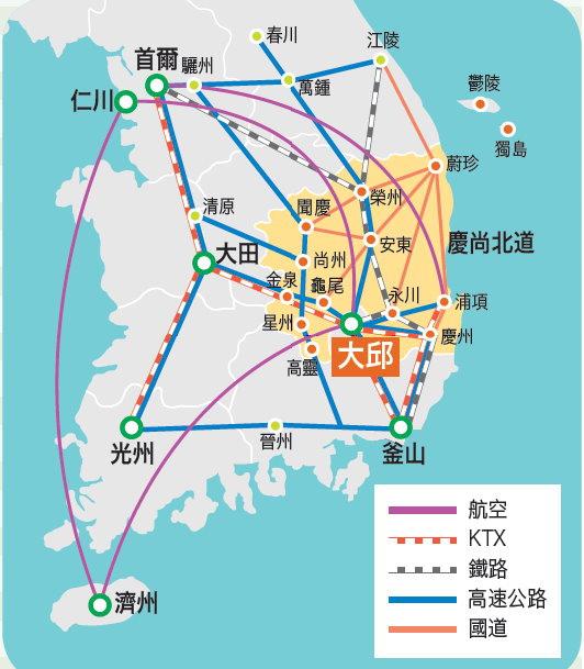 大邱地理位置.jpg