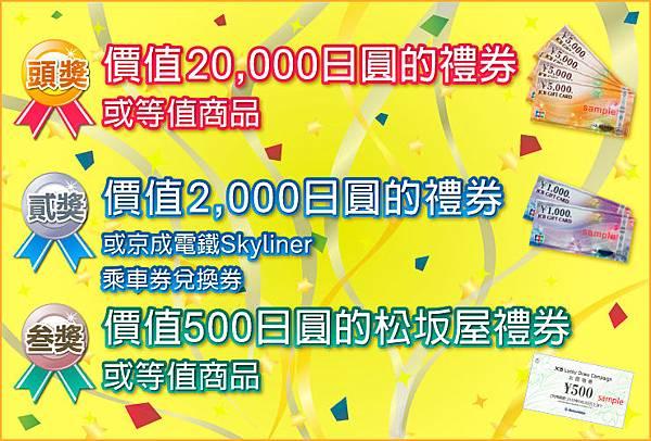 tokyo_ueno1810_img04.jpg