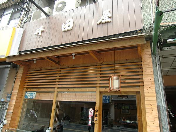 CIMG3027.JPG
