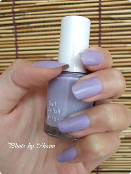missha紫