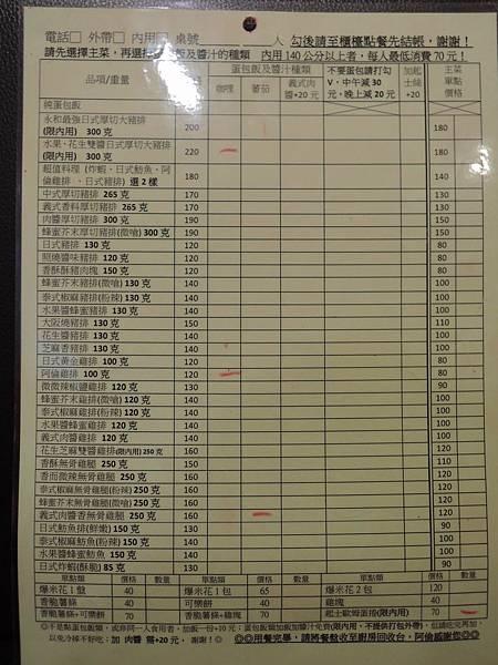 DSCN1823.JPG