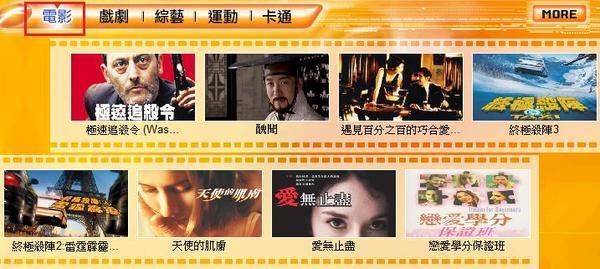 電影節目列表