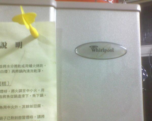 冰箱-Whirlpool