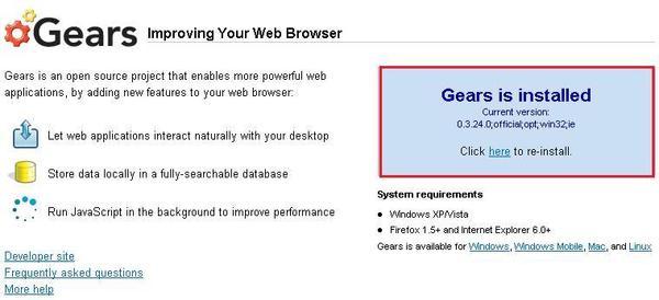 安裝Google Gears - 重開瀏灠器