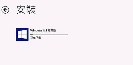 安裝 windows 8.1
