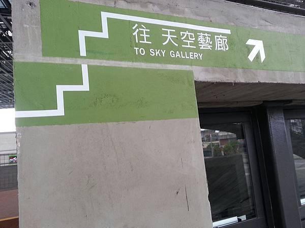 羅東文化工廠