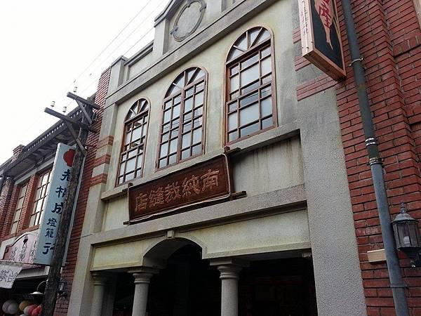 傳藝中心10