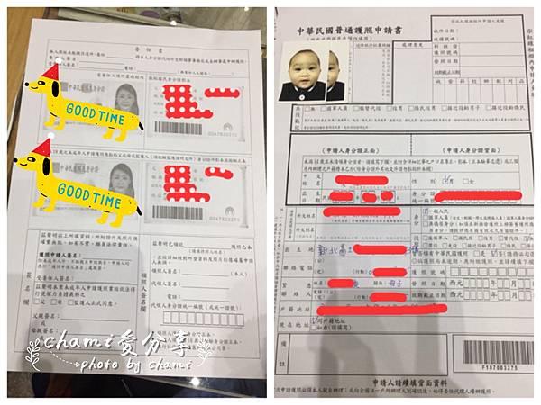 外交部辦護照_180418_0016.jpg