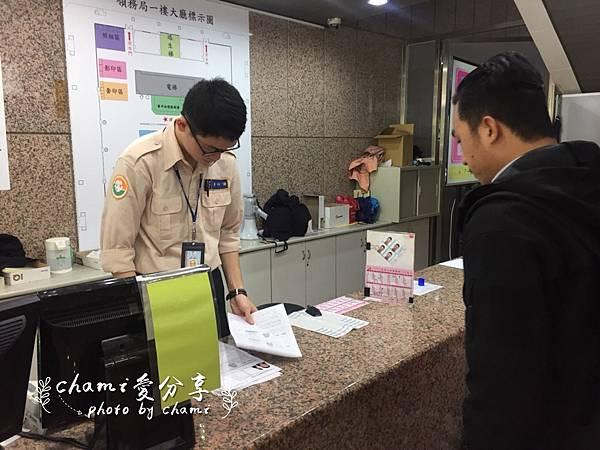 外交部辦護照_180418_0007.jpg