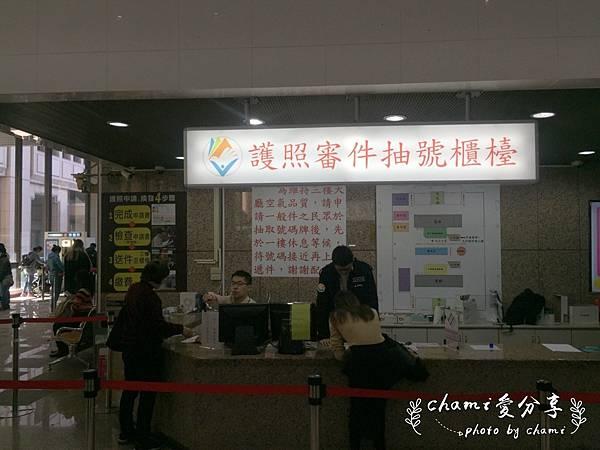 外交部辦護照_180418_0017.jpg