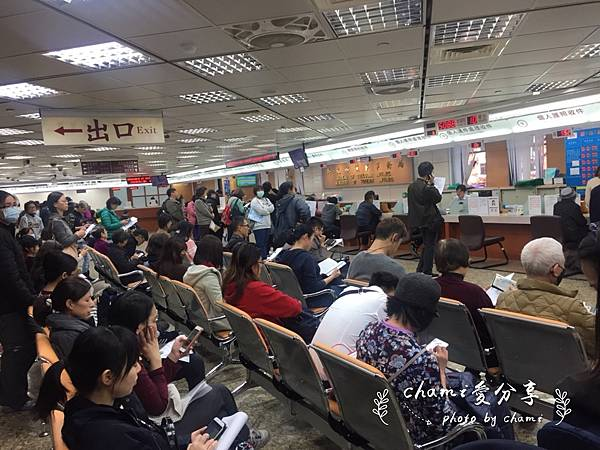 外交部辦護照_180418_0010.jpg