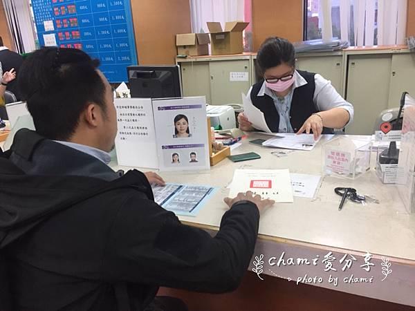 外交部辦護照_180418_0013.jpg