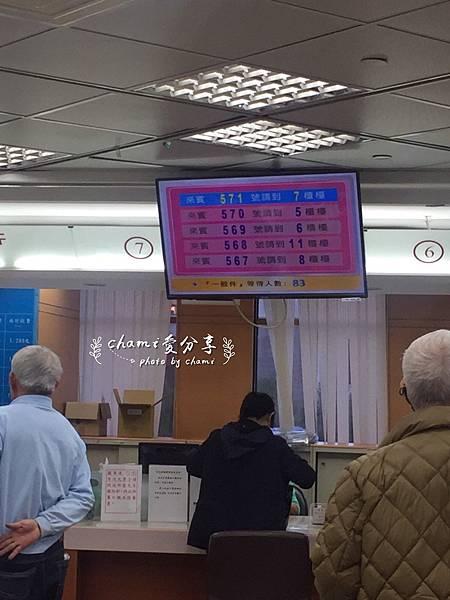 外交部辦護照_180418_0012.jpg