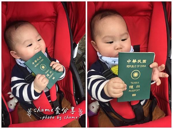 外交部辦護照_180418_0019.jpg