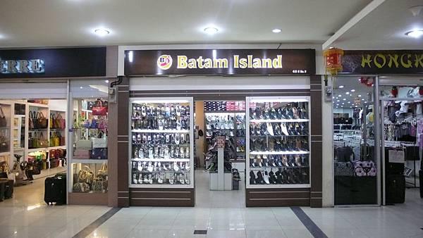 batam賣場