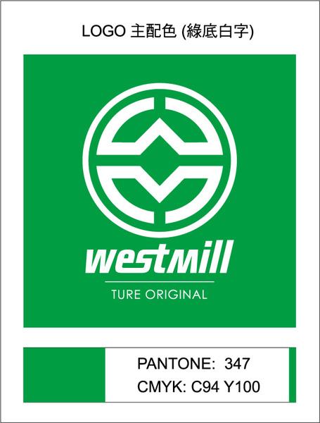 2009 westmill logo.jpg