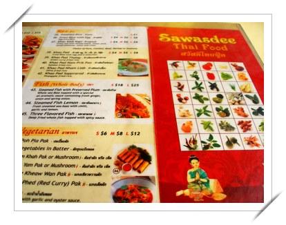 泰國餐廳的餐單