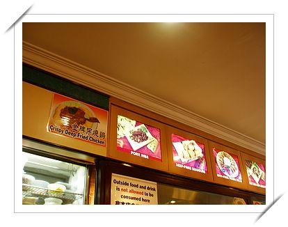 文東記 - 食物照片