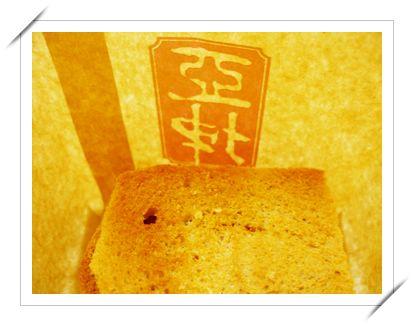 亞坤 - Kaya Toast2