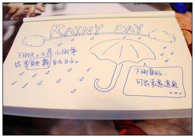 我的塗鴉日記2