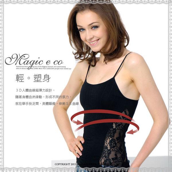 p033846645-item-3181xf2x0600x0600-m.jpg