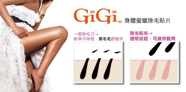 GIGI-04