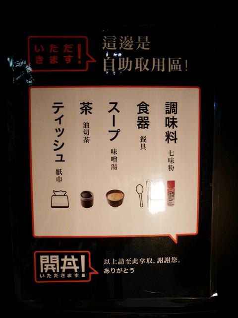 P1070560_副本.jpg