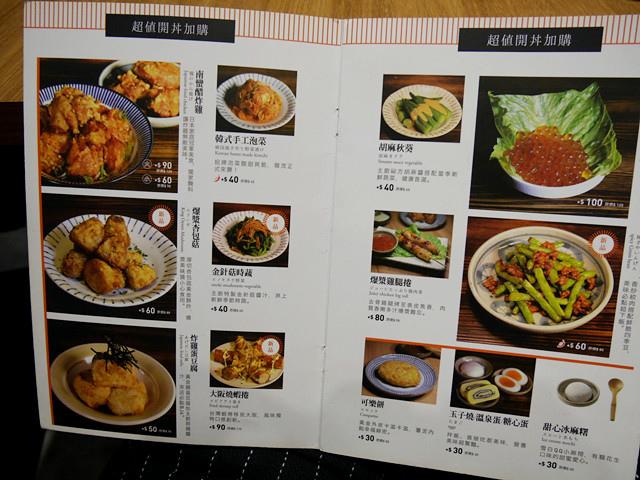 P1070585_副本.jpg