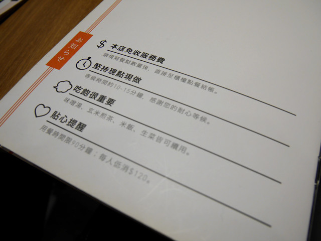 P1070603_副本.jpg