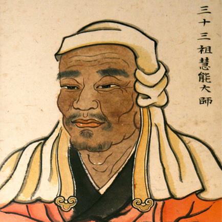 禪宗六祖慧能大師