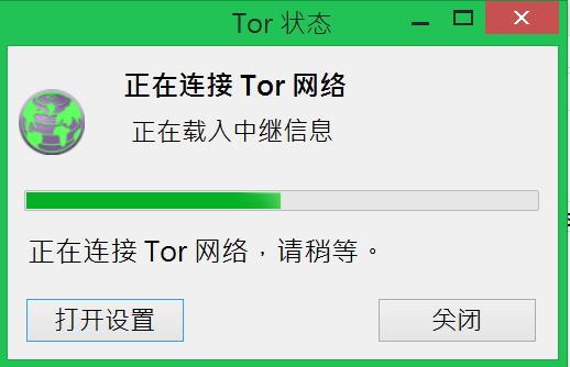 Tor001.jpg