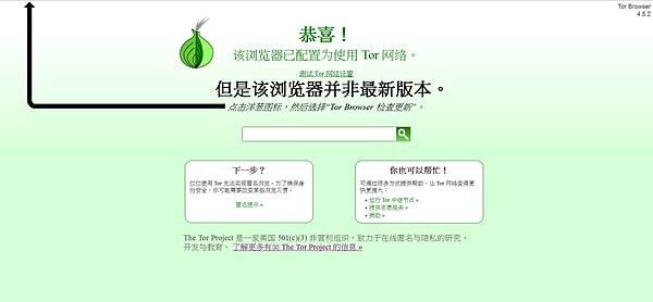 Tor002.jpg