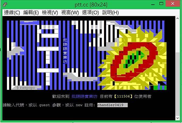 Tor009.jpg