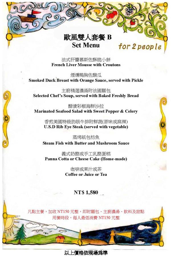 menu20110216_5.jpg