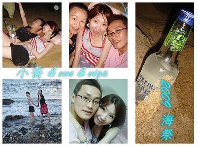 09海祭綜合.jpg