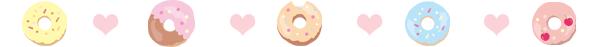 愛心甜甜圈